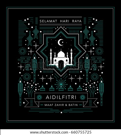 Raya greeting template islamic architecture vector/illustration with malay words that translates to wishing you a joyous hari raya and i seek your forgiveness.