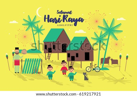 Raya greetings template vectorillustration malay words stock photo raya greetings template vectorillustration with malay words that mean wishing you a joyous raya m4hsunfo