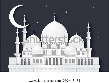 raya mosque vector/illustration - stock vector