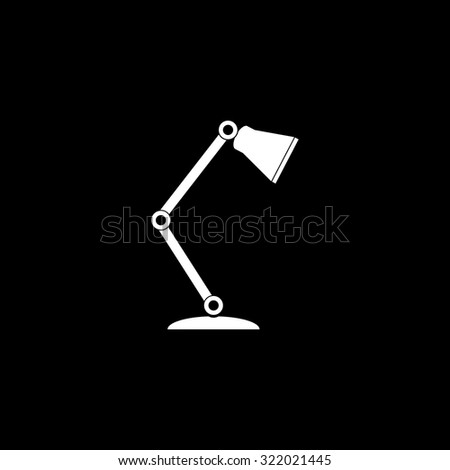 Reading-lamp. Simple flat icon. Black and white. Vector illustration
