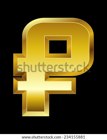 rectangular beveled golden font - ruble currency symbol - stock vector