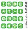 Recycle button set - stock vector