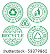 recycle stamp set. vector - stock vector