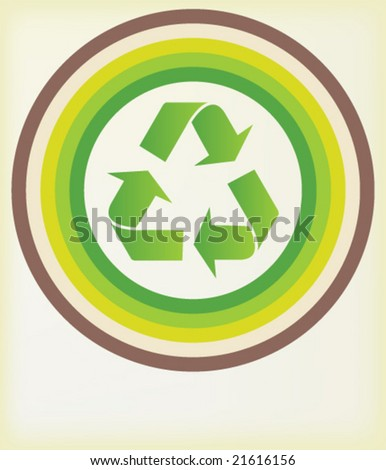 recycle symbol with room for text - vector image