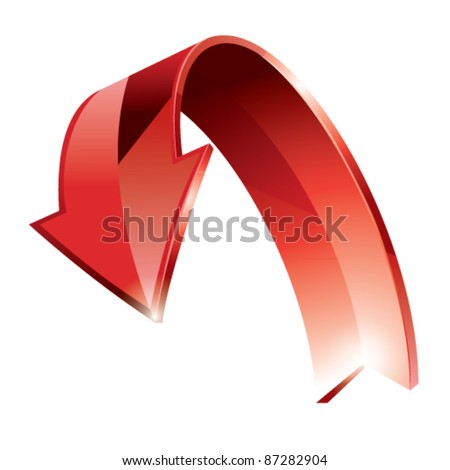 Red Arrow vector - stock vector