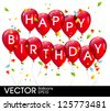 Red birthday balloons - stock photo