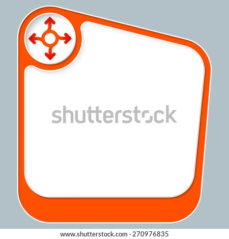 Red box for your text with white frame and arrows - stock vector