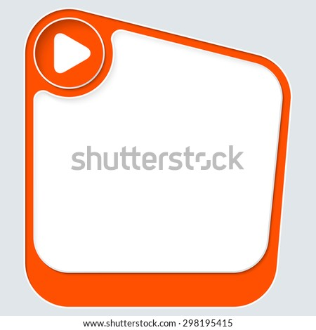Red box for your text with white frame and play symbol - stock vector