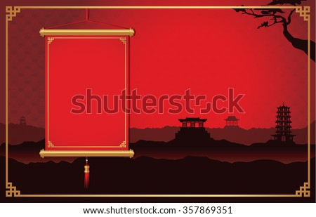 Red Chinese hanging not have text front of China scene background decorate with China style frame. - stock vector