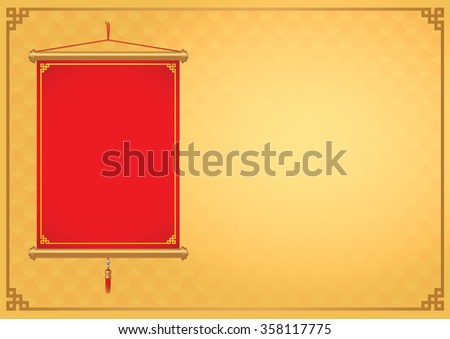Red Chinese hanging not have text front of gold background decorate with China style frame. - stock vector