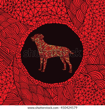 Red Chinese zodiac sign - Dog - stock vector