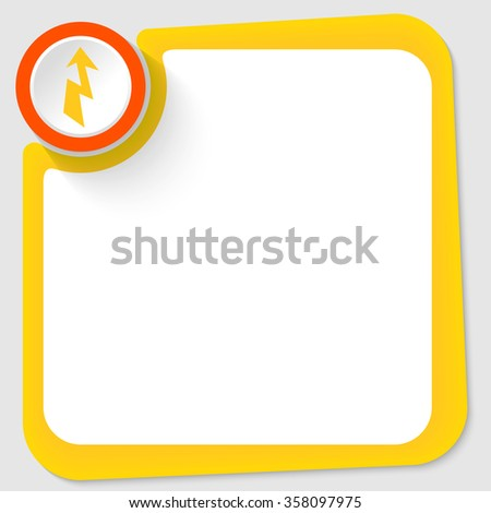 Red circle with flash and yellow frame for your text - stock vector