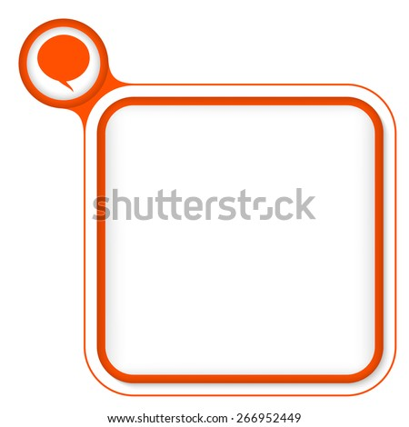 Red frame for your text and speech bubble - stock vector