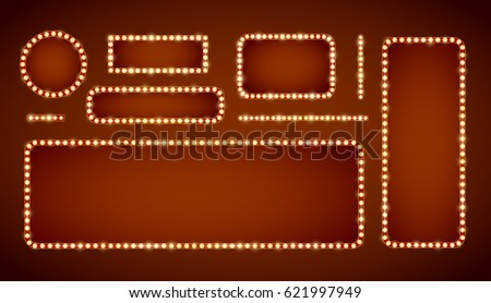 Red gold colored vector retro looks frames template. Lamps lighted vector illustration