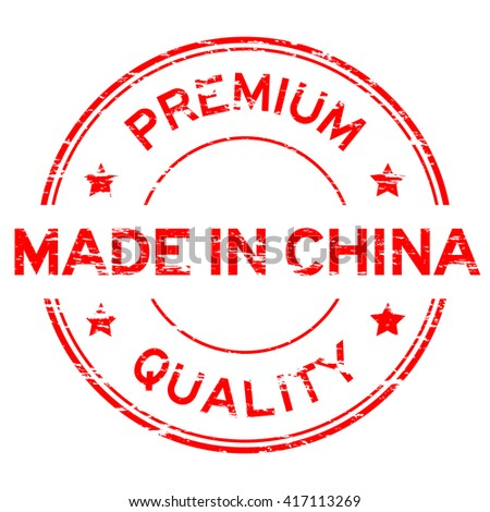 """Red grunged rubber stamp """"made in China"""" - stock vector"""
