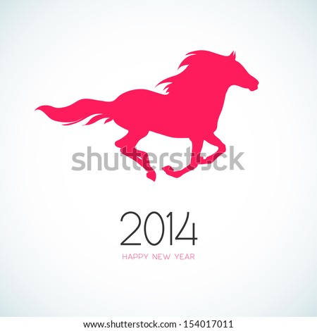 Red Horse - symbol of new 2014 year - stock vector