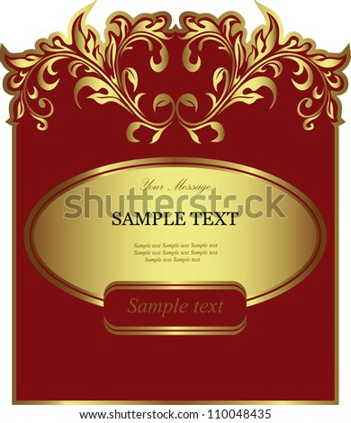 Red label. Vector illustration.