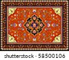 Red oriental vector carpet - stock vector