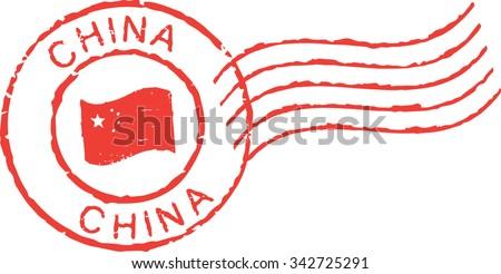 Red postal grunge stamp 'China'. - stock vector
