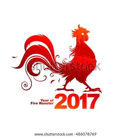 Red rooster, symbol of 2017 on the Chinese calendar