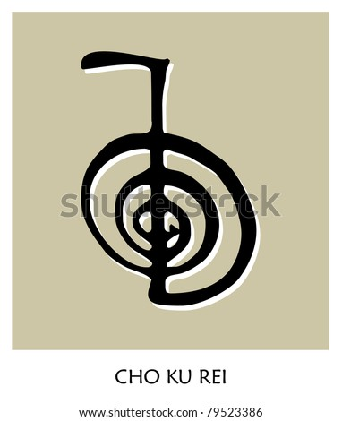 Reiki Symbol - stock vector