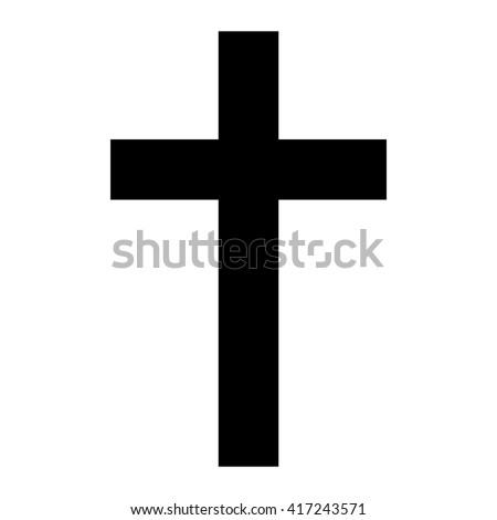 Religion Christian cross icon - stock vector