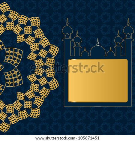 Religious Abstract Design. Jpeg Version Also Available In Gallery. - stock vector