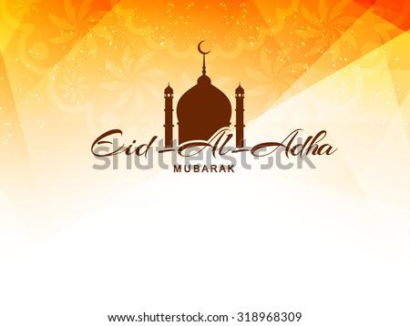 Religious Eid Al Adha mubarak background design. - stock vector
