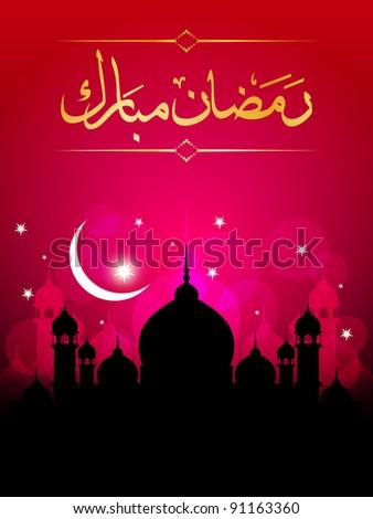 religious eid background - stock vector