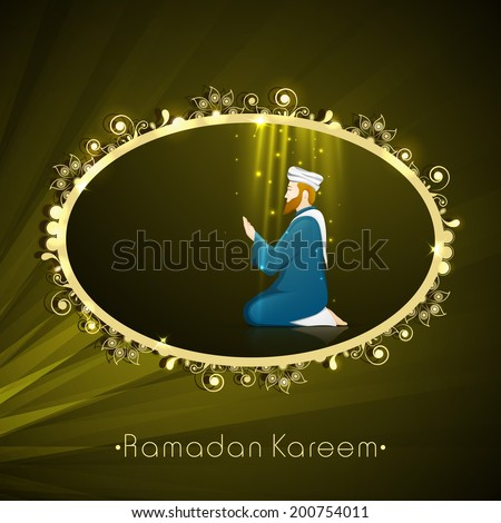 Religious Muslim man praying on shiny green background, view in a mirror for holy month of Muslim community Ramadan Kareem.  - stock vector