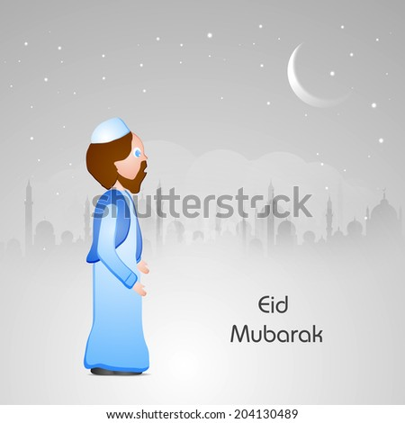 Religious muslim man watching crescent moon in Eid Mubarak festival night on mosque silhouetted grey background.  - stock vector