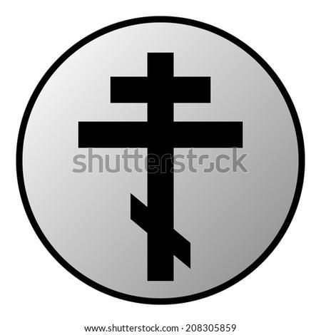 Religious orthodox cross button on white background. Vector illustration. - stock vector