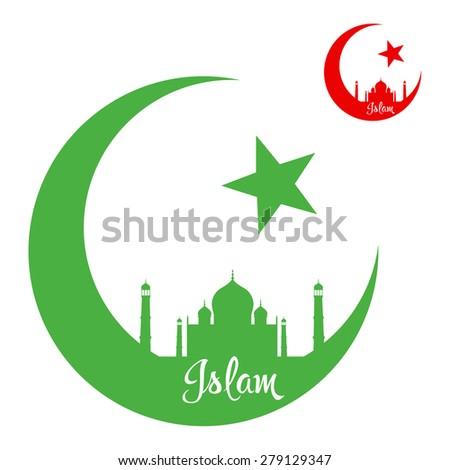 Religious Symbol Muslim Stock Vector 279129347 Shutterstock