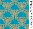 Repeating vector  damask pattern - stock vector