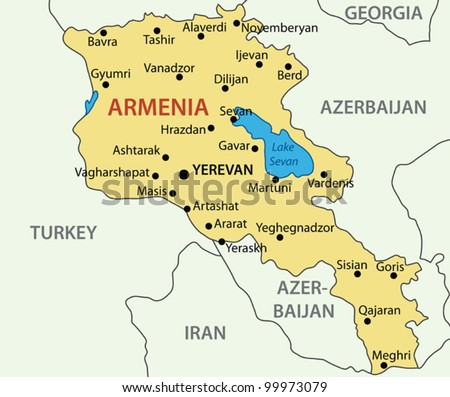 Republic of Armenia - vector map