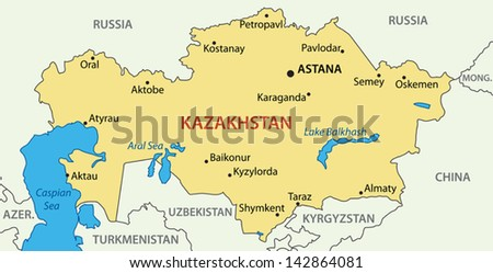 Republic of Kazakhstan - vector map - stock vector