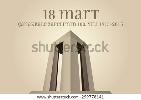 Republic of Turkey National Celebration Card, Background, Canakkale Victory Monument -English: March 18, The 100th Anniversary of Canakkale Victory- Gold Background - stock vector