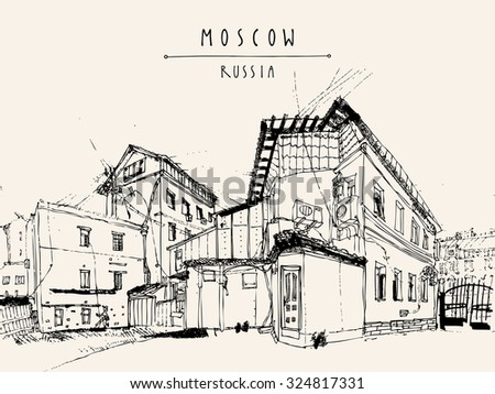 Residential buildings in Moscow, Russia. Hand drawn postcard. Vintage vector hand drawn artistic postcard or poster