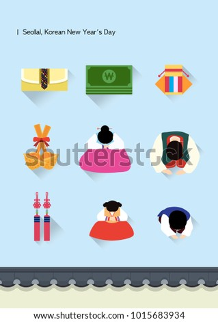 Respectful bow greetings on new years stock vector 1015683934 respectful bow of greetings on new years day in korea korean traditional holiday seollal m4hsunfo