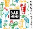 Restaurant and bar menu. Hand drawn sketch cocktails vector illustration