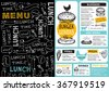 Restaurant brochure vector, menu design. Vector cafe template with hand-drawn graphic. Food flyer. - stock photo