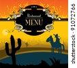 Restaurant menu, vector illustration - stock vector