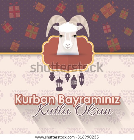 "Retro Background of Qurban Day Greeting Message Card, Flyer, Banner Template - English ""Happy Festival of the sacrifice"" , Turkish ""Kurban Bayraminiz, Kutlu Olsun""  - stock vector"