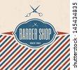 Retro Barber Shop Vintage Template - stock photo