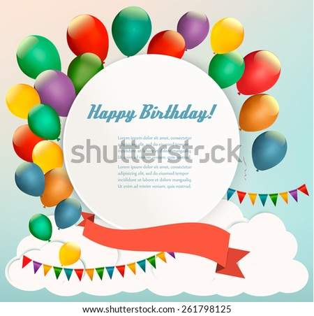 Retro birthday background with colorful balloons. Vector.  - stock vector
