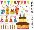 Retro Birthday Celebration Elements - stock vector