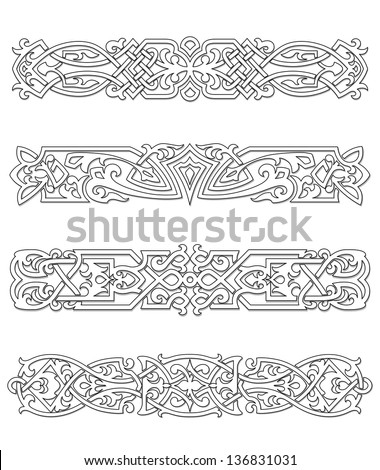Retro borders and ornaments set for design and ornate. Jpeg (bitmap) version also available in gallery - stock vector