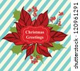 Retro Christmas greeting card with flower - stock vector