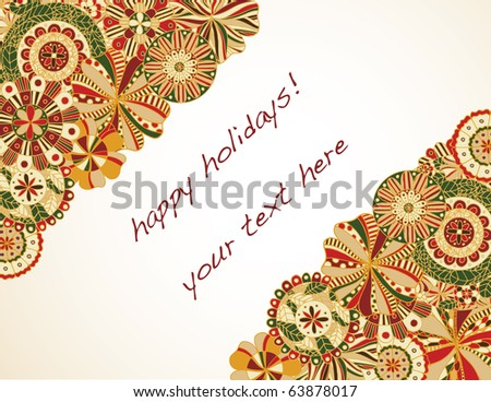Retro floral in holiday colors frame text area. - stock vector
