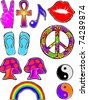Retro Happy Hippie Set #2 of Flower Power Groovy Icons Vector Illustration - stock vector